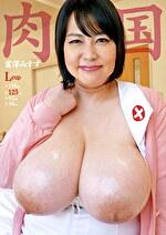 えげつない超乳看護婦 母性溢れながら圧倒的ボリュームに悩殺! 富澤みすず