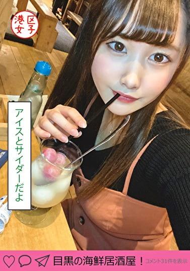りの(22)