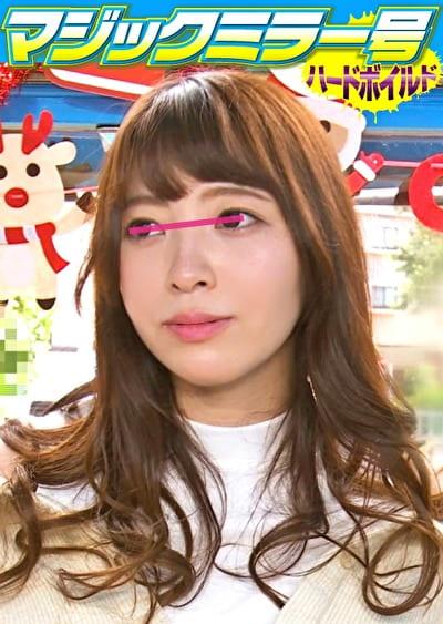三奈さん 25歳