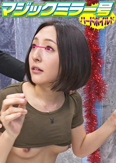 瞳さん 26歳