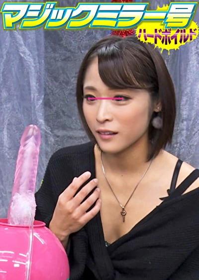 芽依さん 32歳