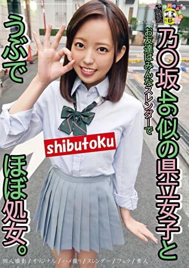 乃〇坂46似の県立女子とお友達はみんなスレンダーでうぶでほぼ処女。3人分