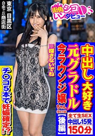 潤ちゃん2(26)