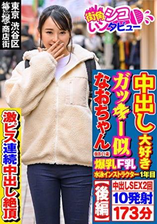 なおちゃん2(21)