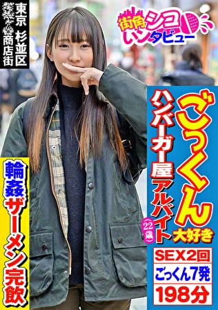 あつこちゃん 2(22)