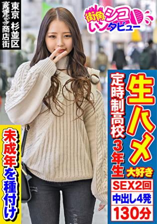 うららちゃん2(18)