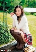 タートル今田×咲乃柑菜 ~スタイル抜群なネイリストの卵とお泊り温泉旅行~