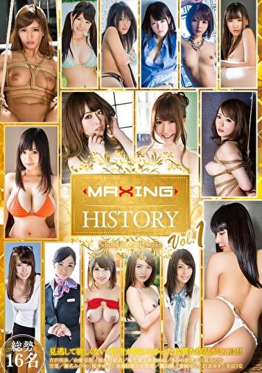 MAXING HISTORY Vol.1
