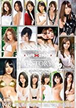 MAXING HISTORY Vol.2