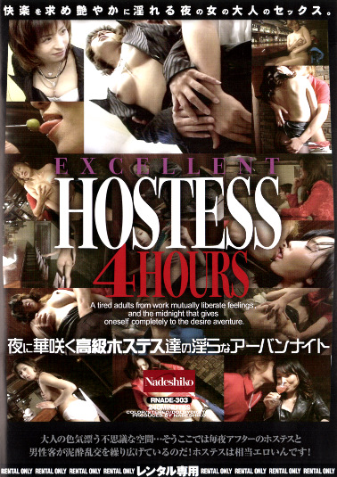 EXCELLENT HOSTESS 4HOURS