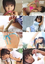 AGAIN AND AGAIN 櫻田日奈子