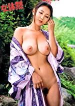 【浴衣巨乳】淫密温泉の記録 ゆり