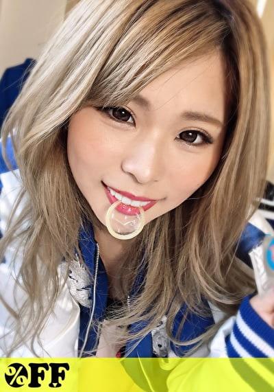 るりあ(20)