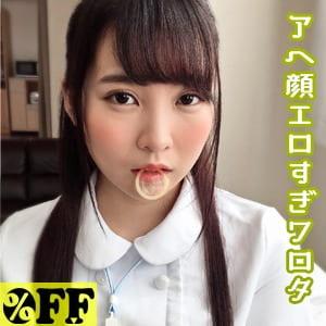 あおい(21)