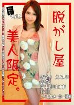 素人騙し撮り 脱がし屋 美人限定 Vol.9