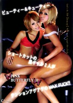 PINK BUTTERFLY 11