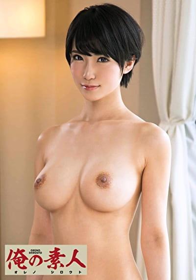 Aさん(20)読者モデル