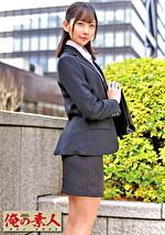 HAZUKI(S大学経営学科卒業予定 コンサルタント派遣企業営業部志望)