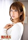 優香さん(26)