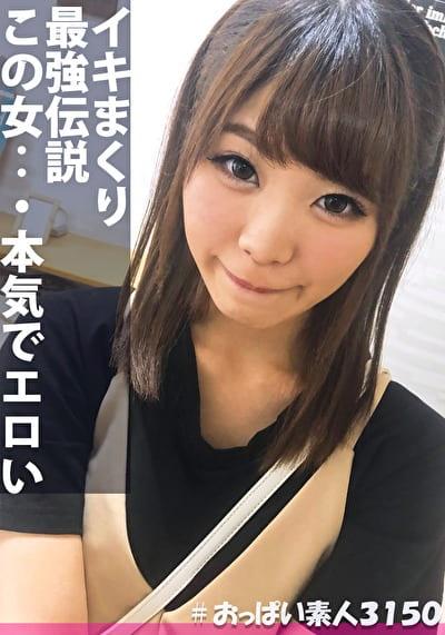 ゆりちゃん 2(21)