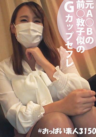 なっきー(26)
