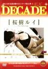 DECADE-EX 桜樹ルイ