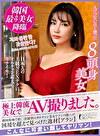 【配信専用】極上韓流美女でAV撮りました。韓国現地で松〇奈緒似のオルチャン美女をナンパ即ハメ!国境を超えて見つけた逸材【アラン】