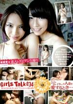 素人レズビアン生撮り Girls Talk 034 ジムトレイナーが人妻を愛するとき・・・