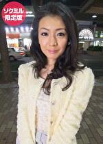 【Newチャレンジ企画第6弾!!】素人奥さんナンパ~難関人妻ナンパで何人ゲット出来るのか?!~