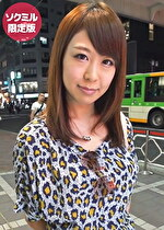 【Newチャレンジ企画第12弾!!】素人奥さんナンパ~難関人妻ナンパで何人ゲット出来るのか?!~