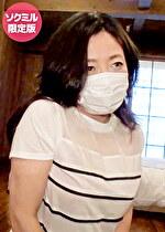 完熟発情おばさん~顔出し絶対NG?!福島の隠れ豊乳未亡人を限界アクメさせて素顔に迫る~