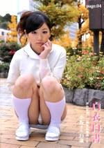 白衣白書 04
