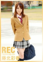 NEW REC 04