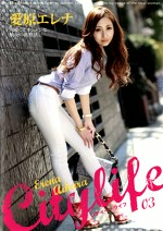 Citylife 03