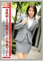 働くオンナ3 Vol.03