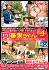 募集ちゃんTV×PRESTIGE PREMIUM 40