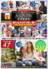 ★★★★★ 五ツ星ch 連れ込みSEX隠し撮りSP ch.47 盗撮でしか見られない素人の生々しいSEX!