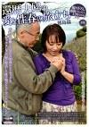 還暦夫婦の愛と性春の旅立ち 徳島篇