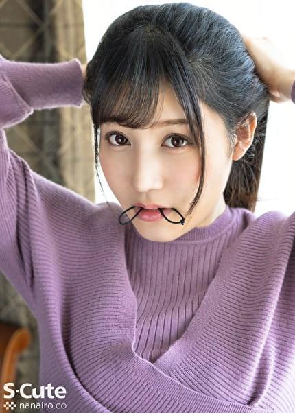 S-Cute えれな(19) スケベ心が隠しきれないSEX