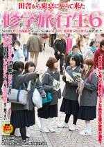 """田舎から東京にやって来た修学旅行生6 SOD的「性の意識調査」を行ったら雪の様な白い10代""""道産子娘""""の処女喪失が撮れました"""