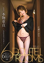 6 DOUTEI ROOMS 広瀬りおな