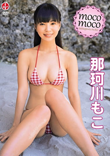 Photo of moco moco 那珂川もこ