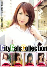 City Gals Collection