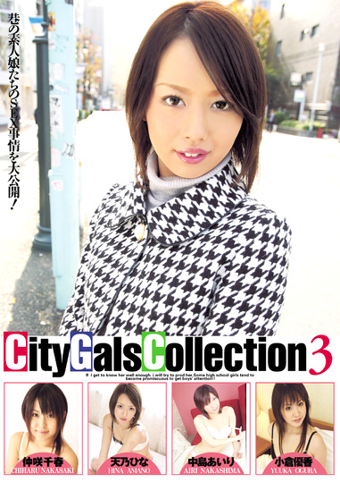 City Gals Collection3