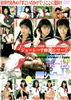 ジューシー学園(本)シリーズ 卒業・・・13人 顔面シャワーⅡ