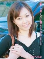 極上素人ハメ撮りドキュメント Chihiro 20歳