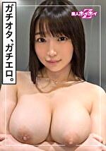 ☆素人ホイホイZ☆PAL(20)