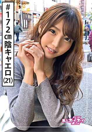 ☆素人ホイホイZ☆mana(21)