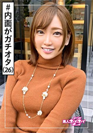 ☆素人ホイホイZ☆めあり(26)