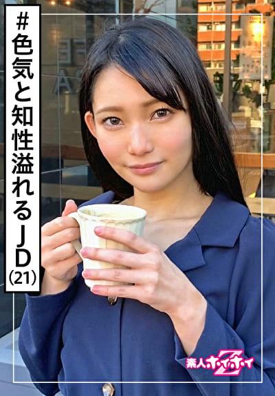 ☆素人ホイホイZ☆咲(21)